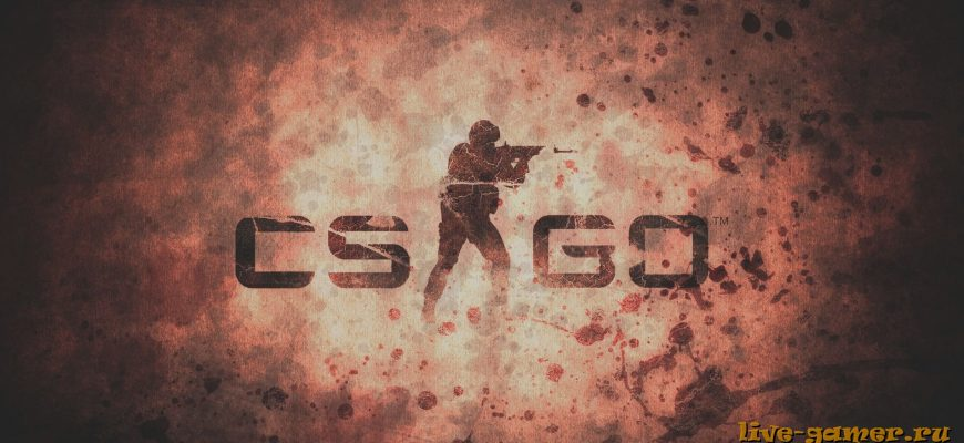 Prime аккаунт CS:GO