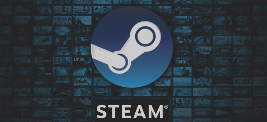 возврат игры в Steam