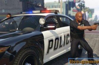 Как работать полицейским в ГТА 5