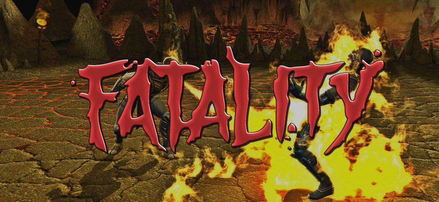 Как сделать фаталити в Мортал Комбат 11