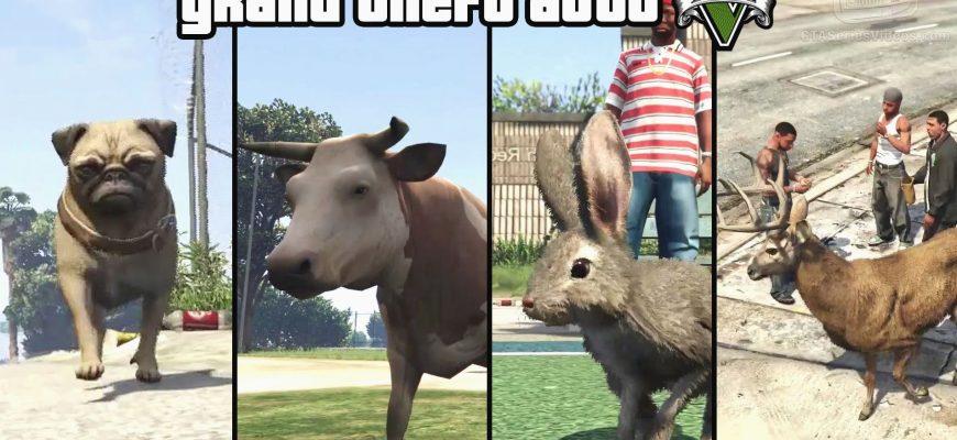 Как стать животным в GTA 5