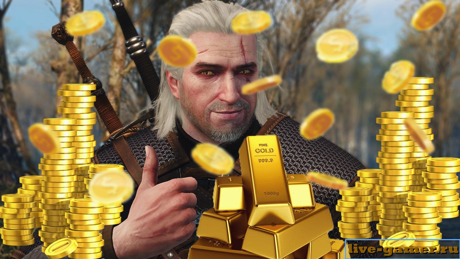 Как в Ведьмак 3 заработать много денег