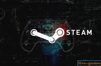 Почему не обновляются игры в Steam