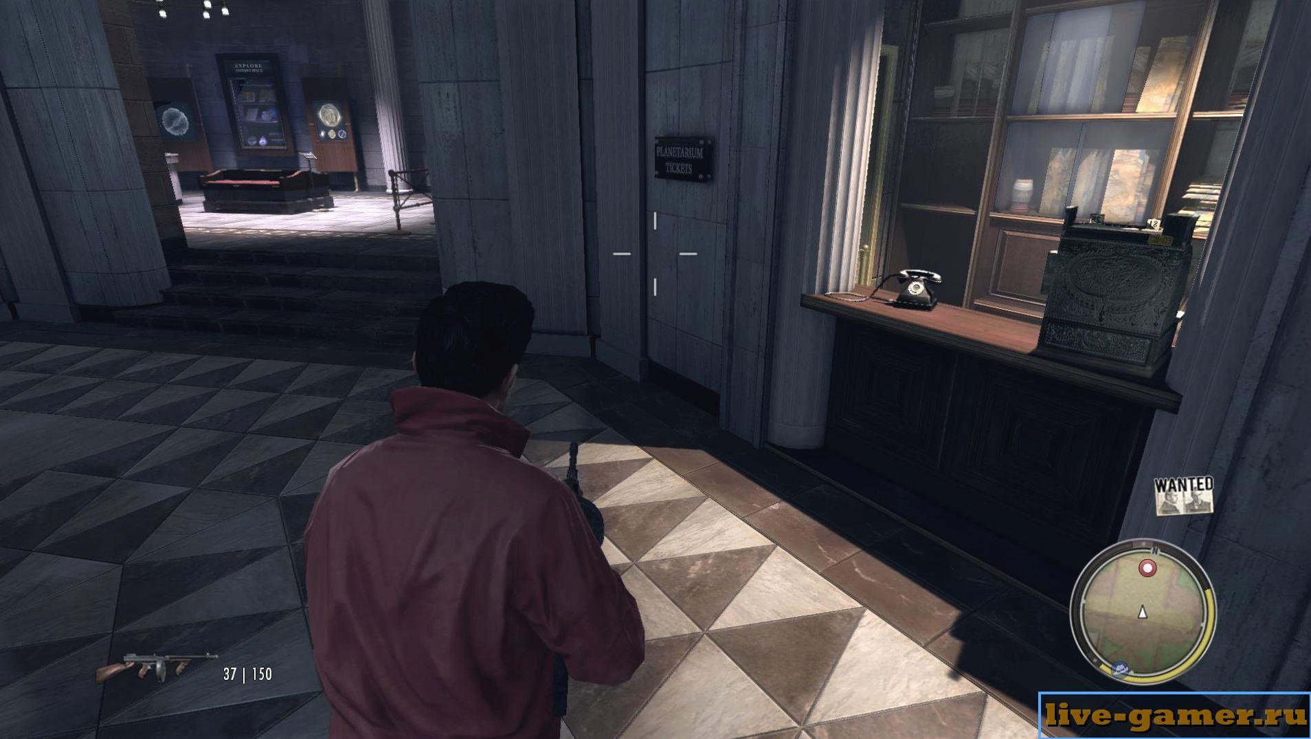 Как отключить сигнализацию сейфа в Mafia 2