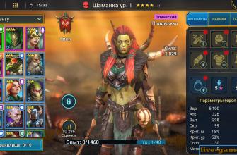 Как правильно одевать героев в Raid Shadow Legends