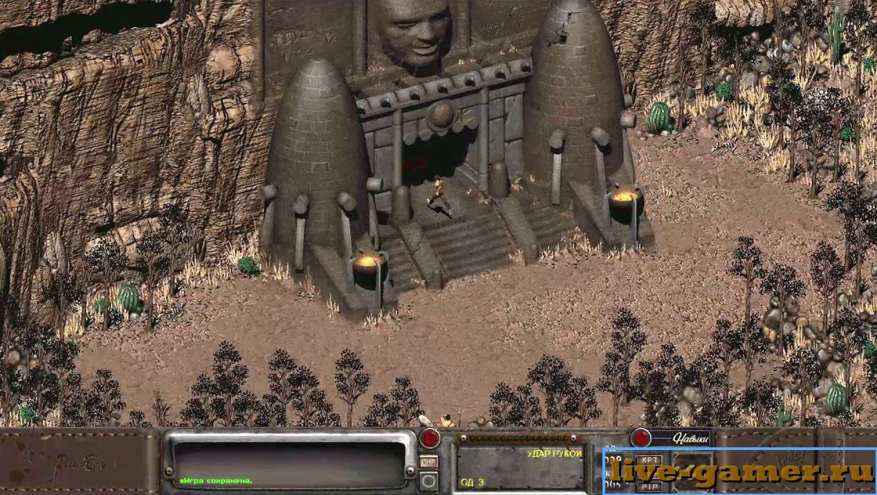 Как пройти храм Fallout 2