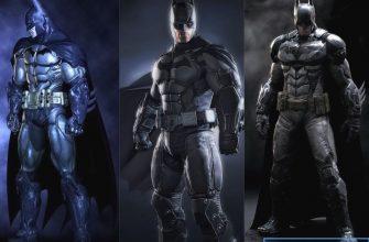 Как сменить костюм в Batman Arkham City