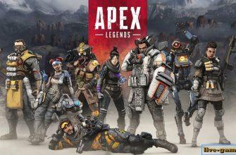 Системные требования к игре Apex Legends