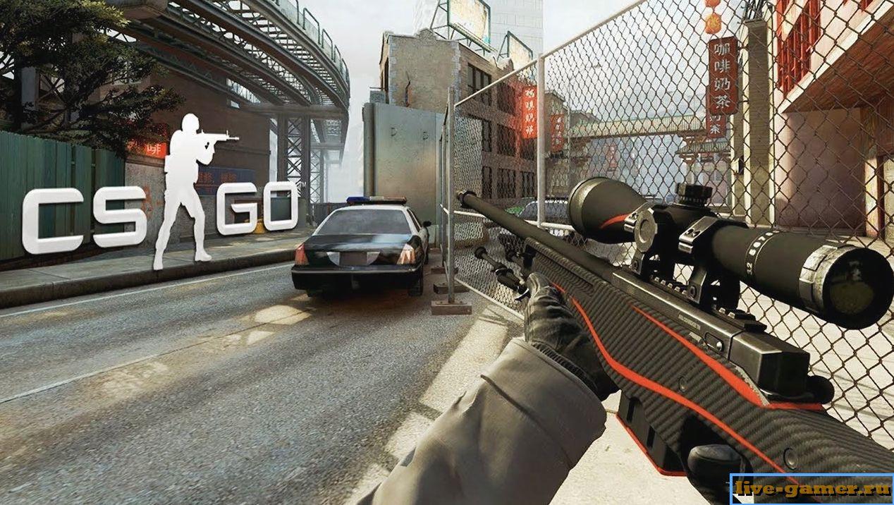 Системные требования к игре Counter-Strike: Global Offensive