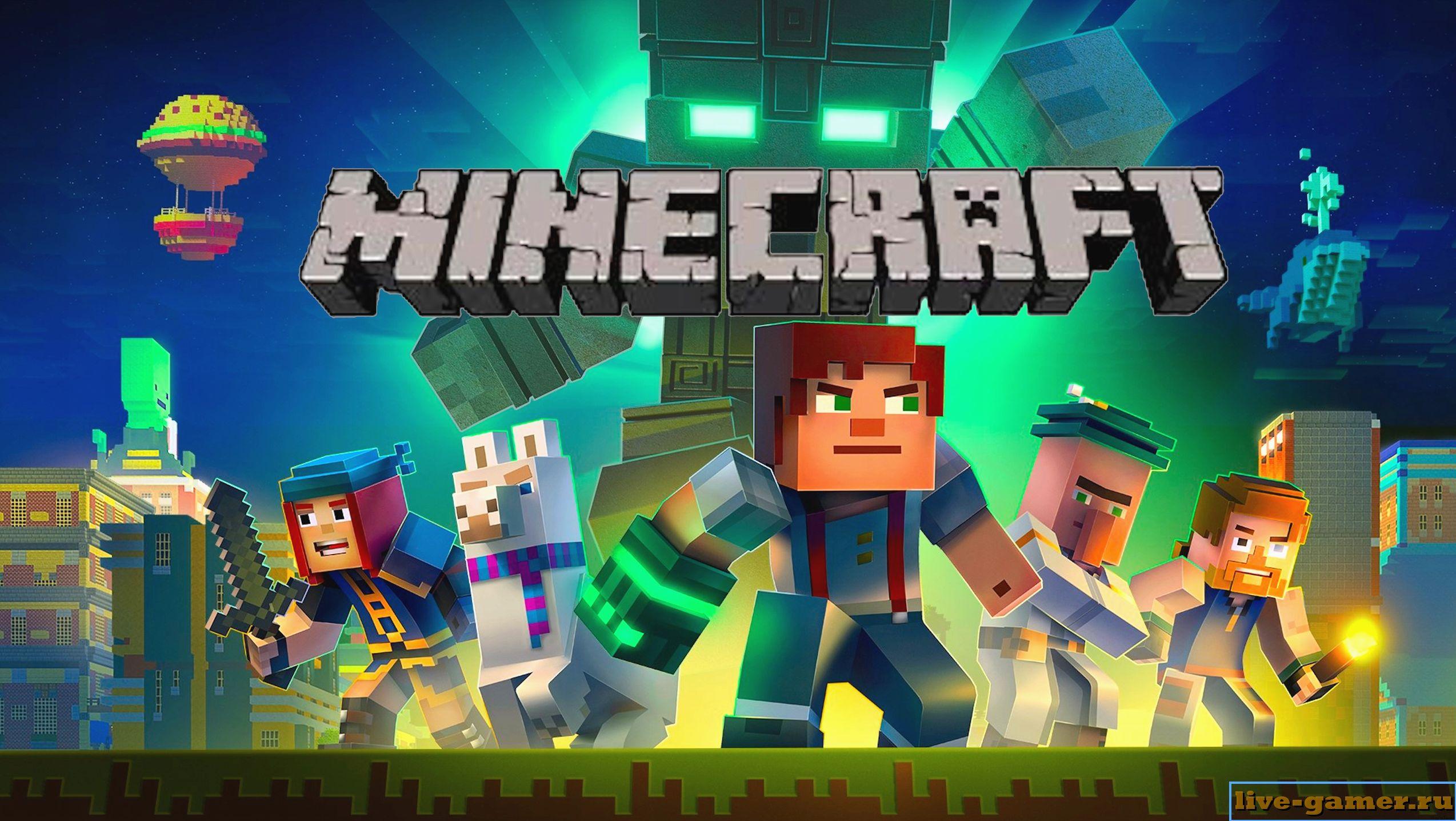 Системные требования к игре Minecraft