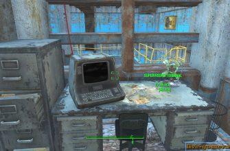 Как быстро взломать терминал в Fallout 4