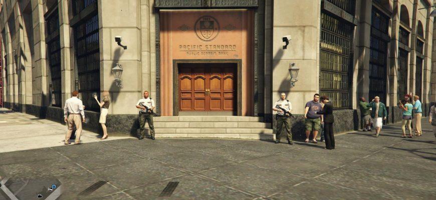 Как ограбить банк в GTA V