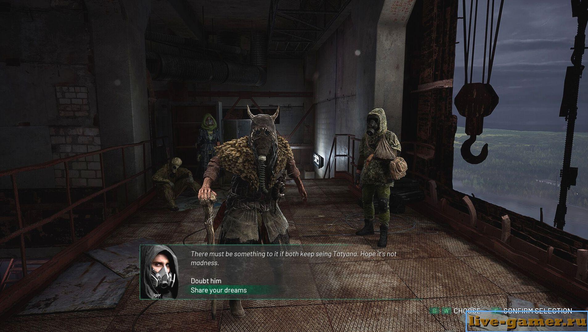 Как сделать отмычки в Chernobylite