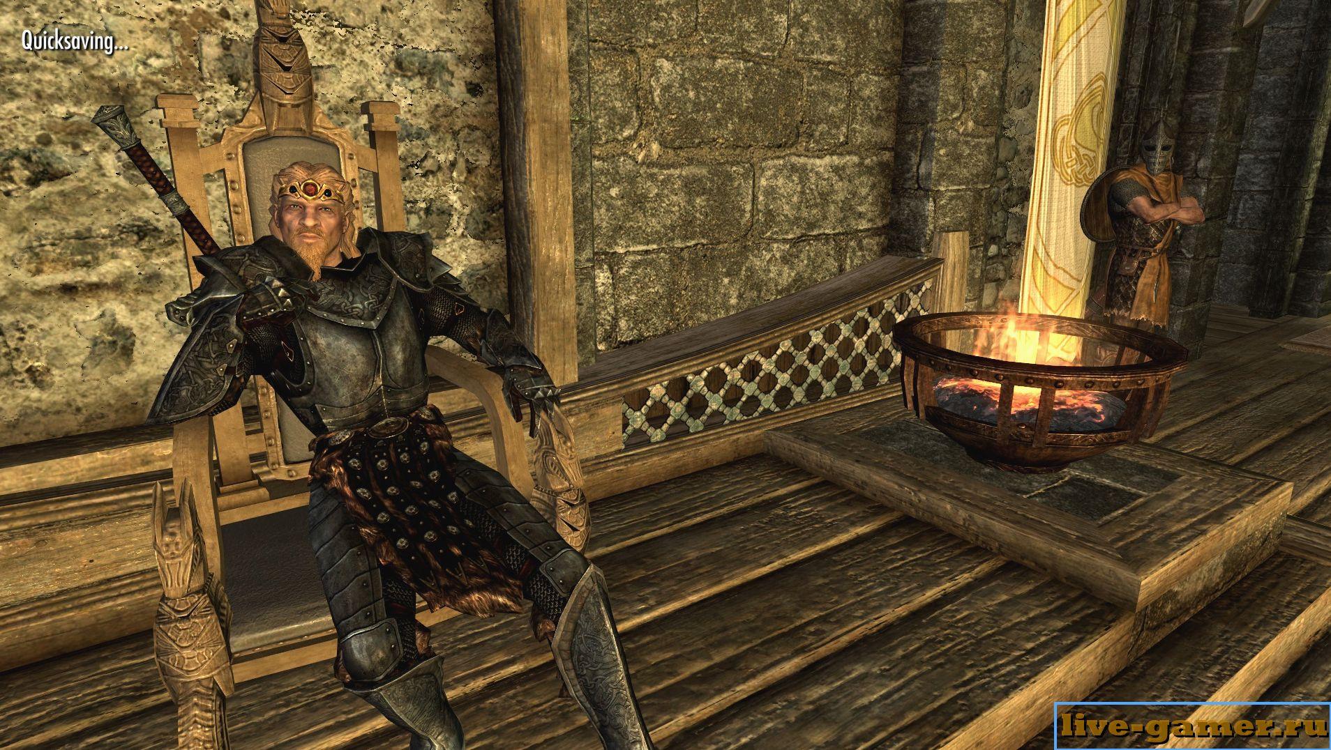 Как стать королем в Скайриме