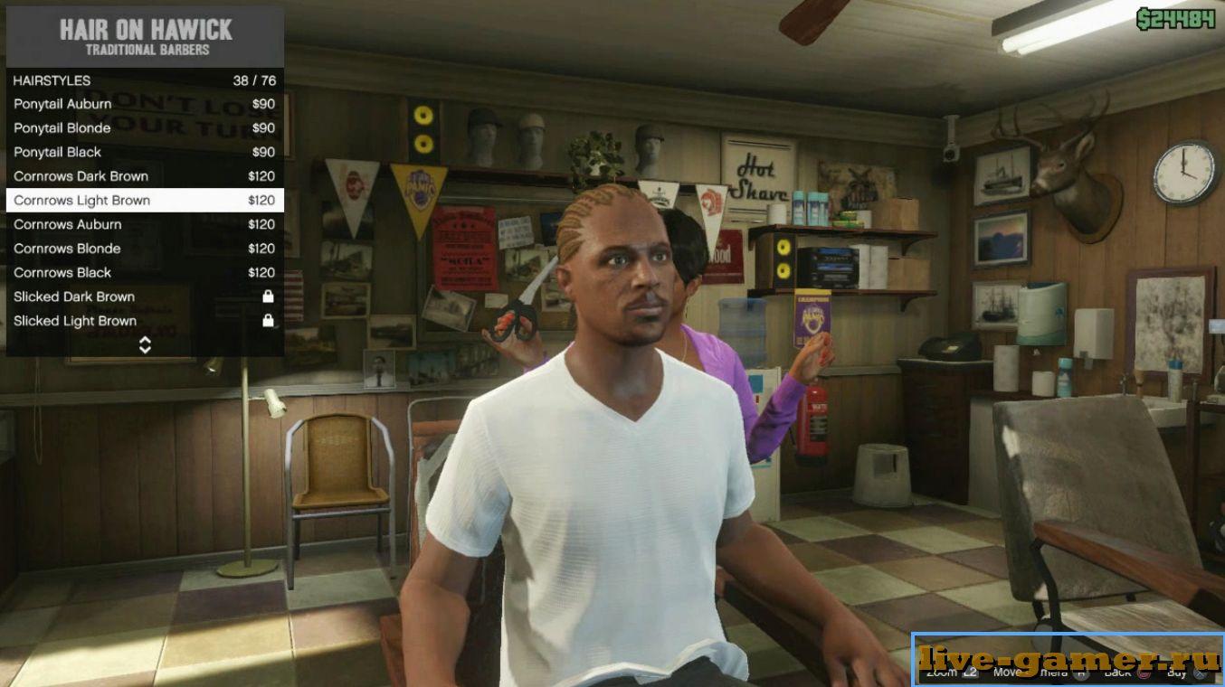 Как в GTA 5 поменять персонажа