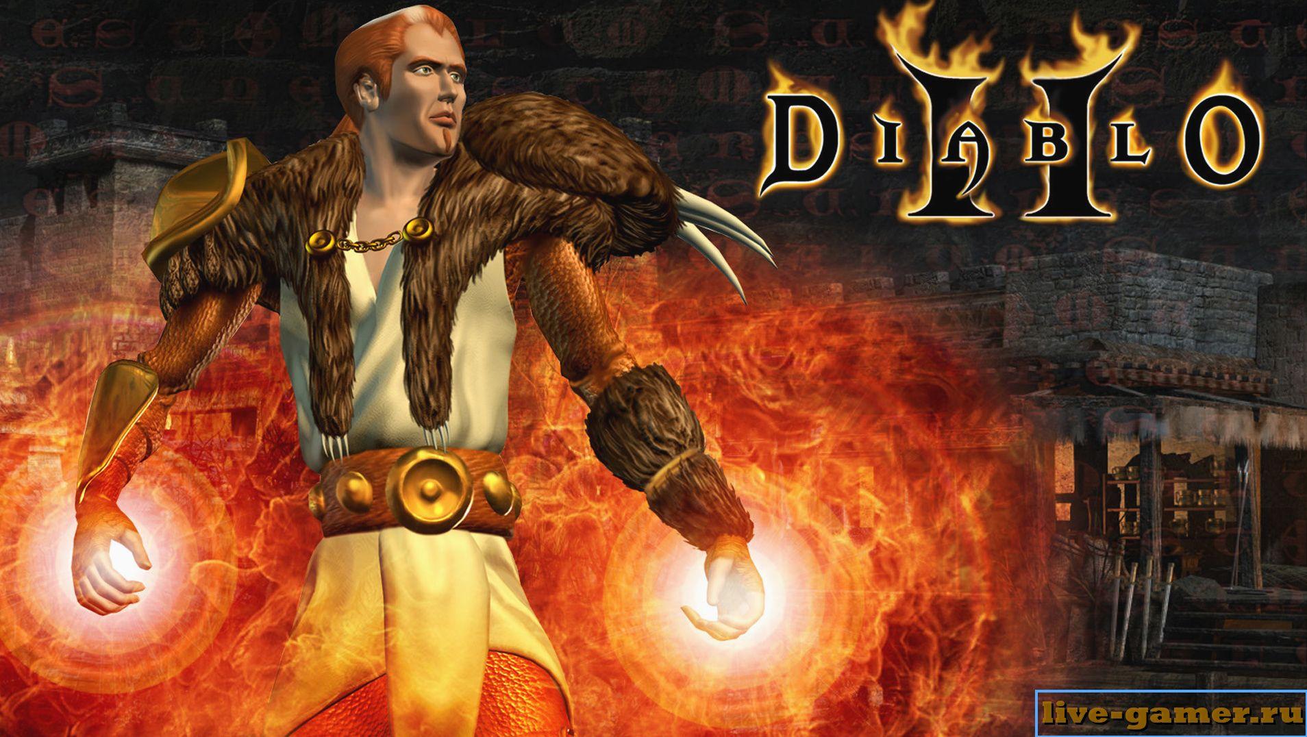 Как вытащить камни из предмета в Diablo 2